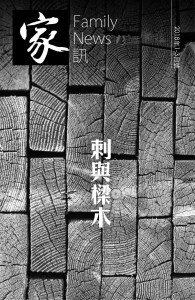 2018_01_03_cover